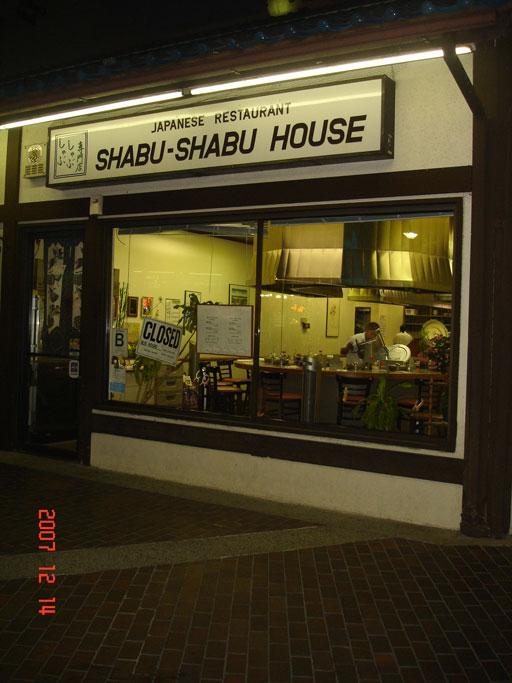 shabu 1