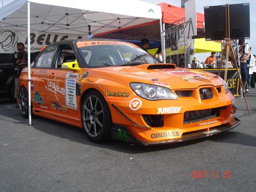 Team orange suby 1