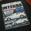 HyperRev Integra No. 5 Vol. 126