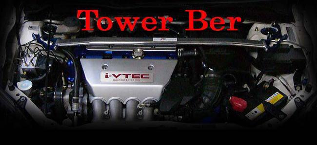 M&M Honda DC5 Front Strut Tower Bar
