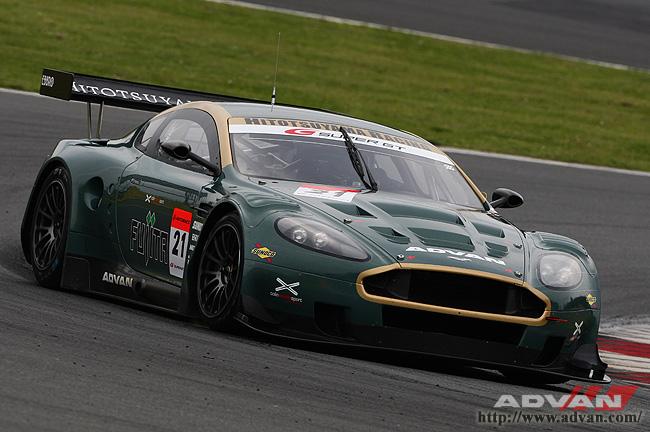 Aston Martin Dbr9 Gt. Super GT Aston Martin DBR9